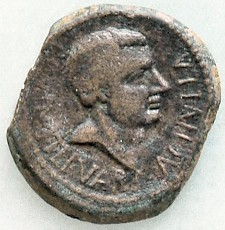 Coin of Varus