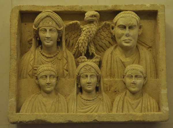Palmyra, tombstone of a family