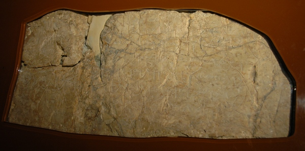 Jerusalem, Siloam Inscription