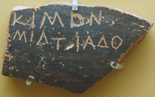 Ostracon mentioning Cimon