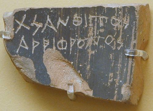 Ostracon mentioning Xanthippus