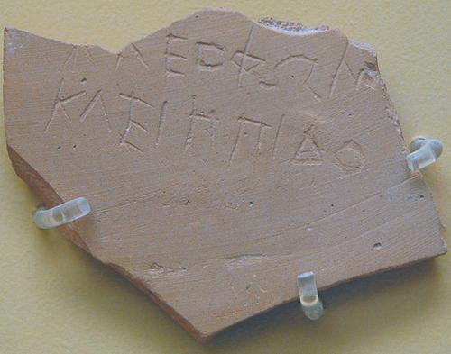 Ostracon mentioning Cleophon
