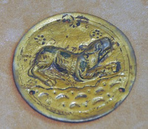 Medal (phalera) with a dog