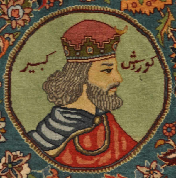 A modern Persian carpet showing Cyrus the Great, seen in Tehran.