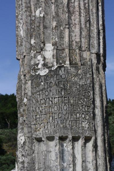 Euromos, Temple of Zeus, Inscription