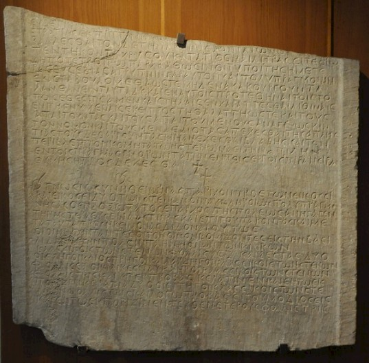 Anastasius' Passage Law from Abydus