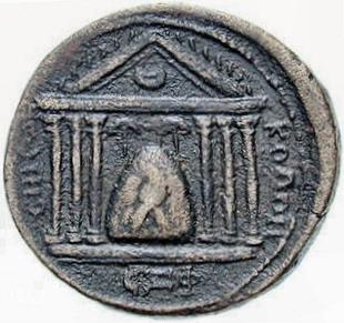 The baetyl of Elagabal on a coin from Emesa