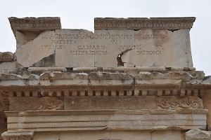Ephesus, Agora Gate, inscription mentioning Agrippa, Julia, and a local leader named Mithridates
