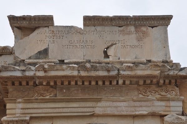 Ephesus, Gate of Mazaeus and Mithridates, inscription (2)