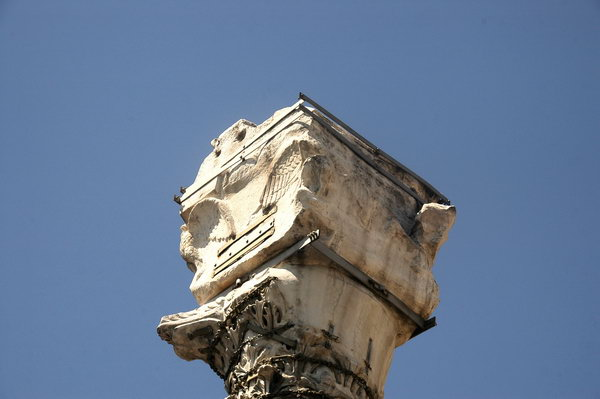 Constantinople, Column of Marcian, capital