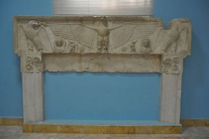 Lintel from the temple of Ba'al Šamem