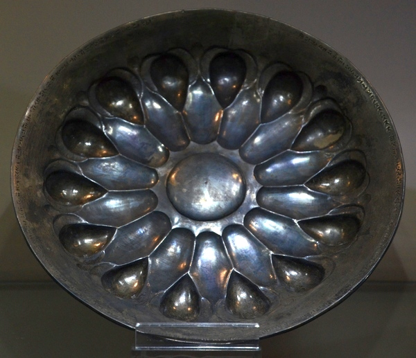 Silver bowl with inscription A1 Vase A of Artaxerxes I Makrocheir (2)