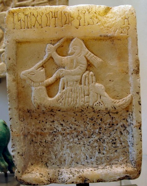 The Arab warrior Mushayqat Hamayat ibn Yusuf on a dromedary. Funerary stela from Saba (second century CE?)