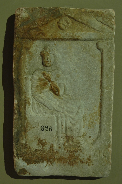 Alexandria near Issus, tombstone 2