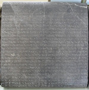 "The ""Daiva inscription"" (XPh)"