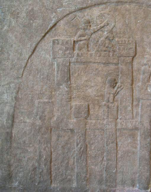 Nimrud, Relief of an Anatolian fort