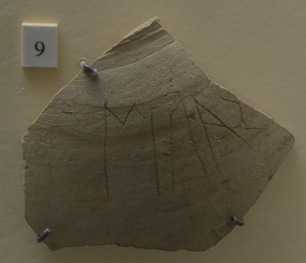 "Phrygian inscription from Gordium, ""Midas"". Museum of Gordium (Turkey)."