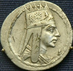 Coin of Tigranes II the Great of Armenia.
