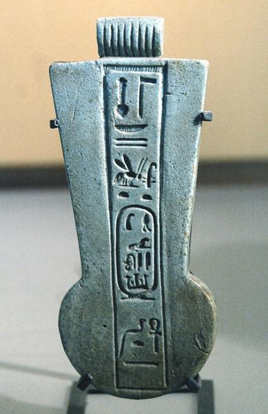 Amulet of Darius