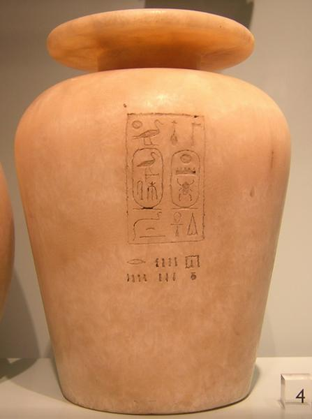 Egyptian measure of liquid capacity, with the cartouche of Thutmose III