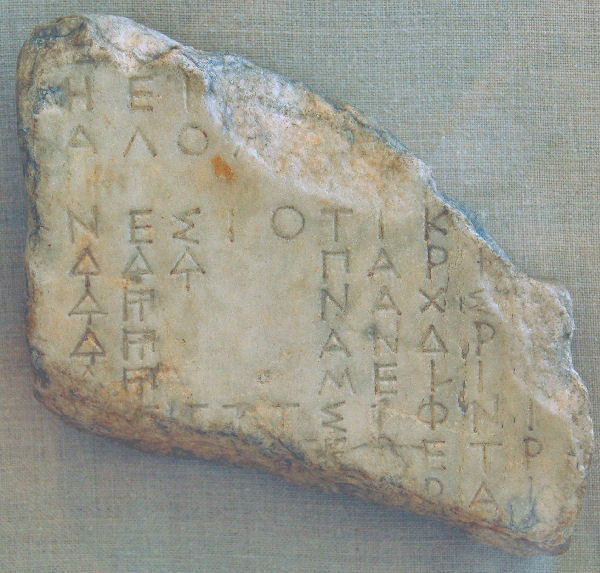 Athenian tribute list (425/424 BCE)