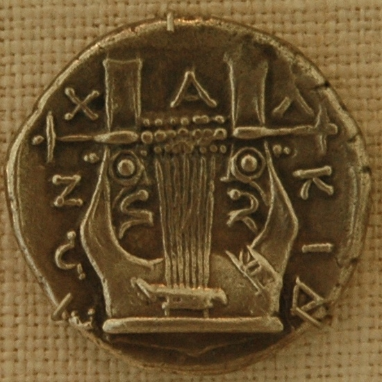 Olynthus, Coin with a cithara