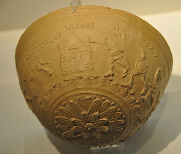 Pella, mould of a cup with scenes from the Trojan War