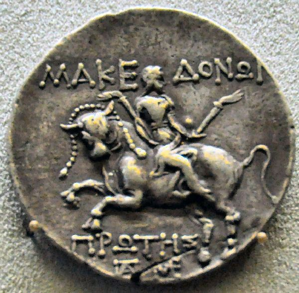 Coin of Macedonia Prima