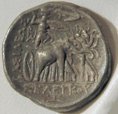 Antiochus I Soter, coin with elephants
