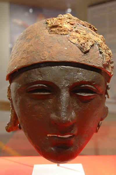 Helmet from the Kops Plateau (1)