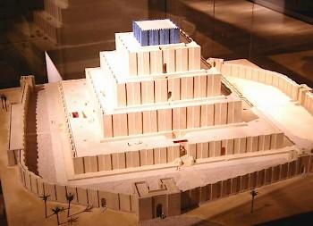 Model Of The Ziggurat Choga Zanbil