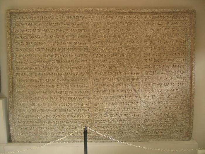 Gandj Nameh, Xerxes' inscription, Copy