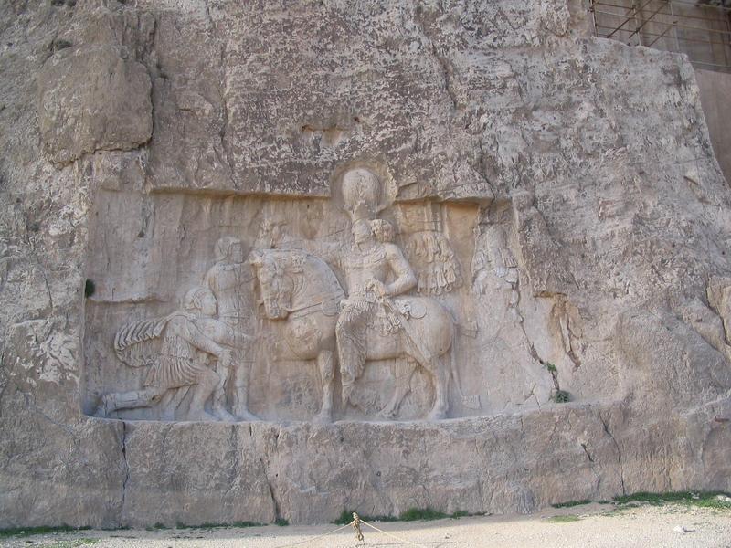 Naqš-e Rustam, relief of Shapur I, general view