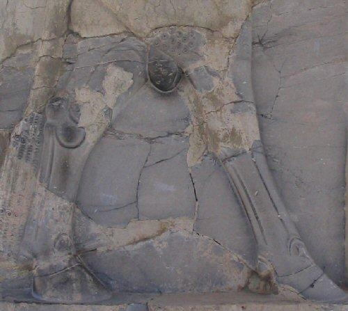 Pasargadae, Palace S, Relief of the bull-man