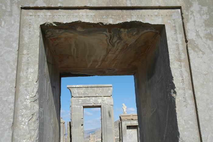 Persepolis, Palace of Darius, window with inscription DPc