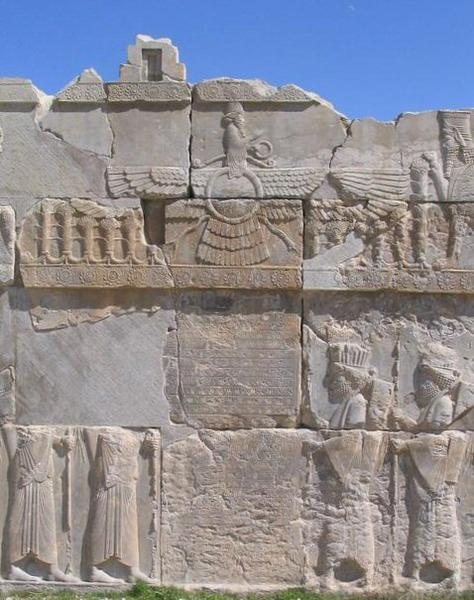 Persepolis, Palace of Xerxes, interconnecting terrace, central scene