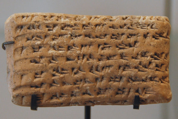 Susa, Achaemenid administrative document
