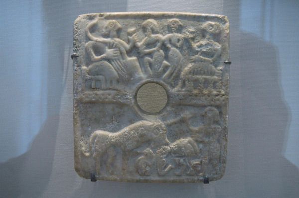 Susa, stone relief with a banquet scene