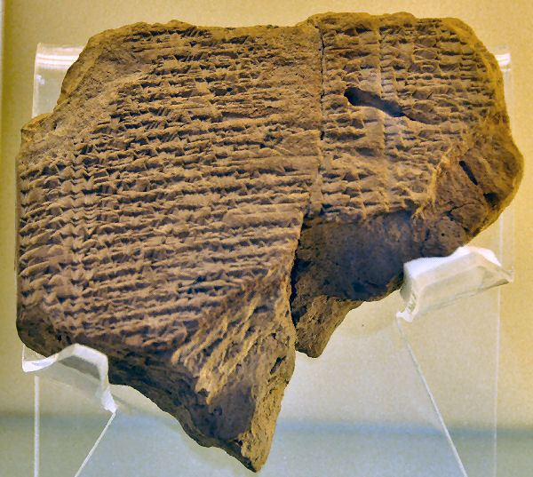 Babylonian tablet mentioning King Jehoiachin