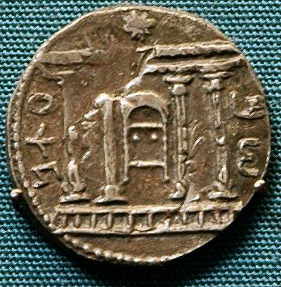 Coin of Bar Kochba (with temple and Messianic star)