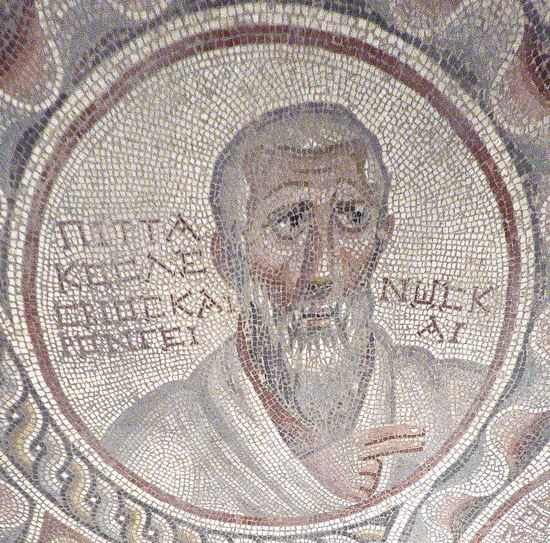 Suweydie, Mosaic of the Seven Sages, Pittacus