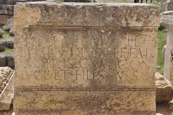 Baalbek, temple of Jupiter, Great Court, Dedication to Jupiter (2)