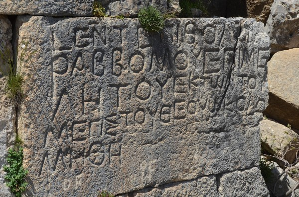 Faqra, Tower of Claudius, inscription near the door