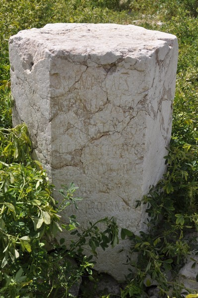 Tyre, City, Hexagonal inscription of Artorius