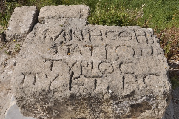 Tyre, City, Boxer inscription