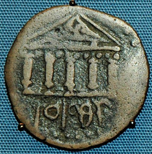 Temple of Shadrapa on a coin from Lepcis