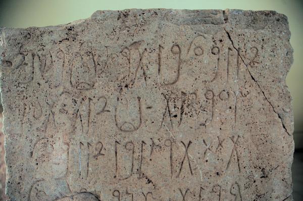 Honorific inscription for Arisuth