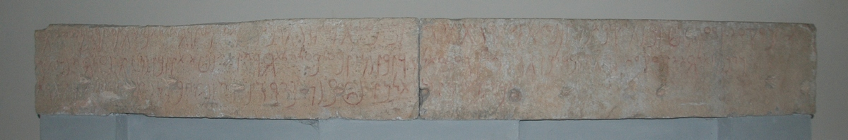 Lepcis Magna, Macellum, inscription of Annobal Tapapius Rufus