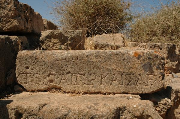 Taucheira, East Wall, inscription