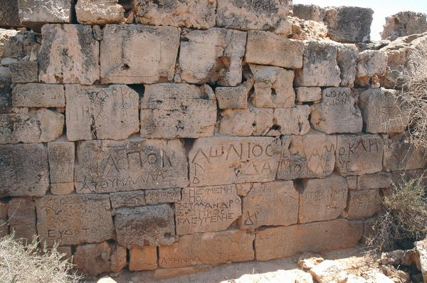 Taucheira, gymnasium, names of victors